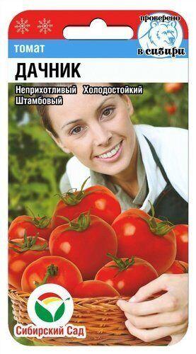 Дачник 20шт томат (Сиб Сад)
