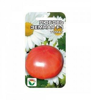 Любовь земная F1 15шт томат (Сиб сад)
