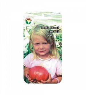 Хлебосольный розовый 20шт томат (Сиб сад)