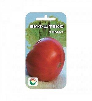 Бифштекс 20шт томат (Сиб сад)