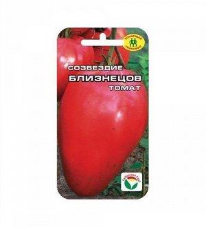 Близнецы томат (Сиб сад)