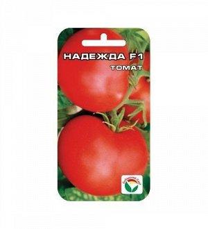 Надежда F1 15шт томат (Сиб Сад)