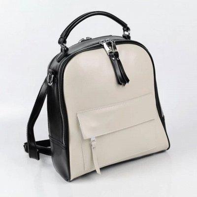 Кожаные сумки и рюкзаки по доступной цене — Женские рюкзаки и поясные сумки