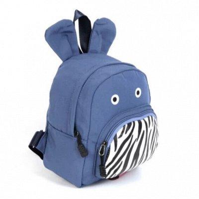 Кожаные сумки и рюкзаки по доступной цене — Детские сумки/рюкзаки