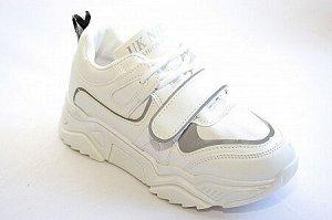 Кроссовки В283-1 белые
