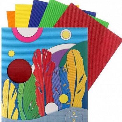 ВСЕ ДЛЯ ШКОЛЫ/Ручки пиши-стирай — Цветная бумага/картон