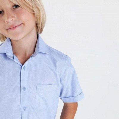 ШКОЛЬНАЯ ЯРМАРКА: Все, что нужно в одной закупке — Школьная форма мальчики