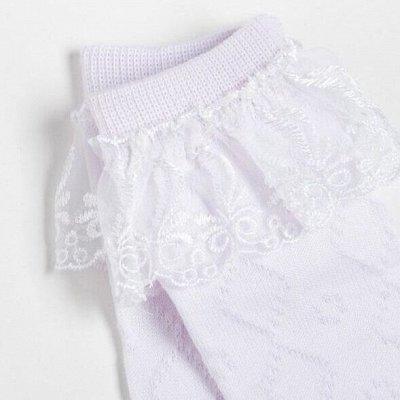 ШКОЛЬНАЯ ЯРМАРКА: Все, что нужно в одной закупке — Школьные носки девочки/мальчики
