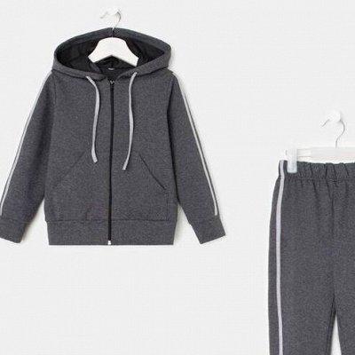 ШКОЛЬНАЯ ЯРМАРКА: Все, что нужно в одной закупке — Спортивная одежда МАЛЬЧИКИ