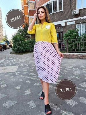 Платье женское РАСПРОДАЖА возможно замена рисунок/цвет
