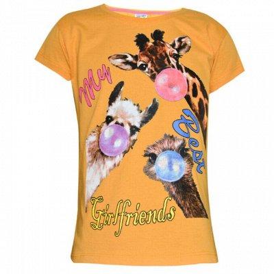 Детская одежда Baby Style — низкие цены! Поступление от 28.07 — Футболки для девочек