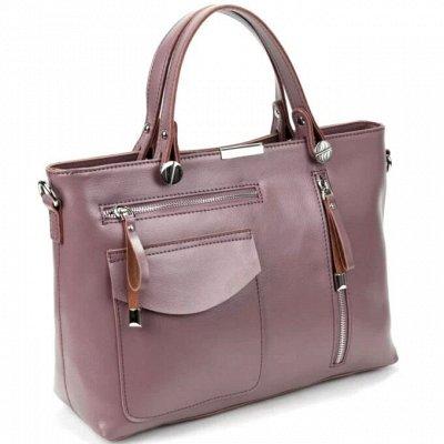 Кожаные сумки и рюкзаки по доступной цене — Женские кожаные сумки / шопперы