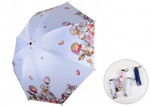 """Механический зонт, принт """"Розы и лепестки"""", цвет голубой"""