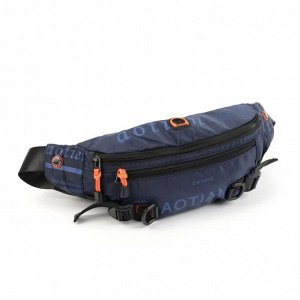 Мужская текстильная поясная сумка
