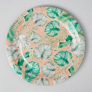 Тарелка одноразовая «Тропики», крафтовая, однослойная, 18 см
