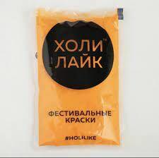 Краска ХОЛИ  цвет оранжевый 100гр