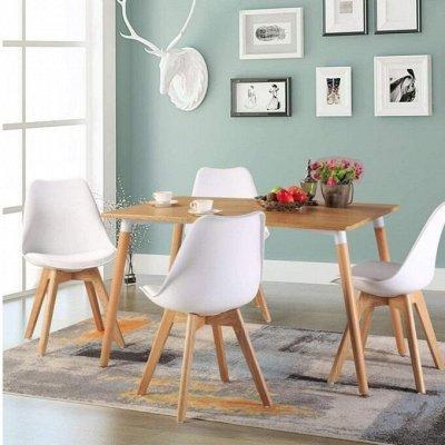 ★ Мебель ★ Радуем уютной красотой ★ Новинки — Столы обеденные