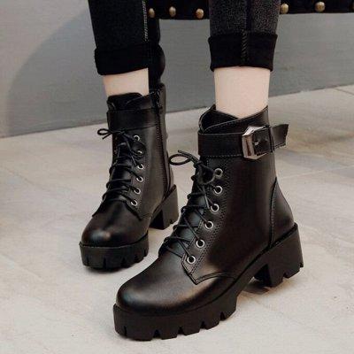 Летняя и Демисезонная Обувь. СТИЛЬНЫЕ НОВИНКИ! 👢 — Ботинки Осень