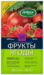 Добрая сила Фрукты, ягоды 0,9 кг (1/12)