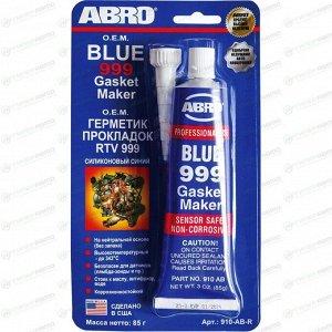 Герметик-прокладка ABRO OEM Blue 999 Gasket Maker, силиконовый, термостойкий, синий, туба 85г, арт. 910-AB