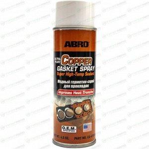 Герметик для прокладок ABRO Ultra Plus Cooper Gasket Spray, термостойкий, с медью, аэрозоль 128г, арт. CG-418-4.5-R