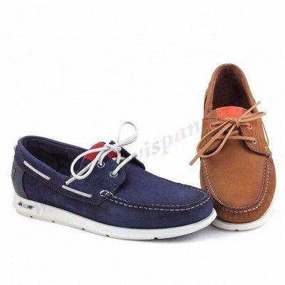 Ваша испанская обувь -17. Очень удобная — Мужская обувь: мокасины. топсайдеры