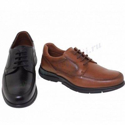 Ваша испанская обувь -17. Очень удобная — Мужская обувь: сапоги, ботинки, полуботинки