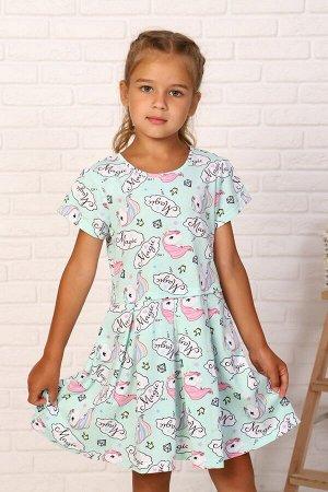 Платье Миф детское