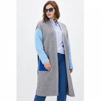 Milana Style-3. Большой выбор кардиганов + Летний Sale!