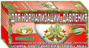 """Фиточай """"Сила российских трав"""" № 4: нормализующий давление, БАД, 20 ф/п х 1,5 г"""