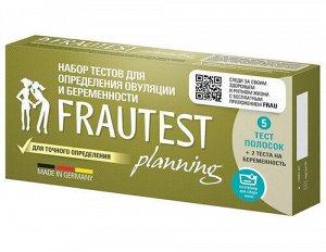 Набор тестов для определения овуляции и беременности FRAUTEST planning (5 шт. + 2 шт.)
