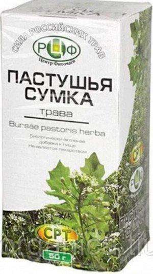 """Пастушья сумка, трава 50 г, """"Сила российских трав"""", БАД"""