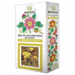 """Бессмертника песчаного цветки, """"Дикоросы"""", 35 г (цельные)"""