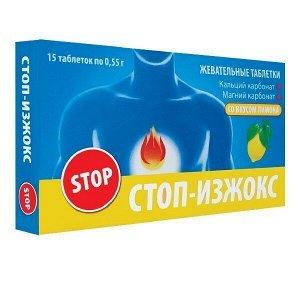 Стоп-изжокс® со вкусом лимона - БАД, № 15 х 0,55 г жевательные таблетки от изжоги
