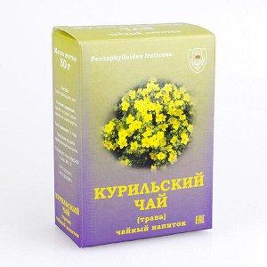 Курильский чай, трава чайный напиток, 50 г, коробочка