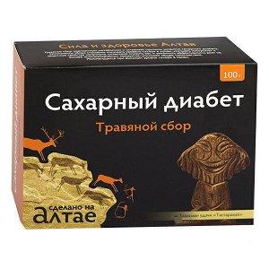 """Травяной сбор """"Сахарный диабет"""", 100 г, ТМ """"Фарм-продукт"""""""