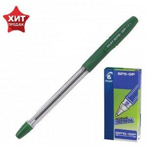 Ручка шариковая Pilot BPS-GP, резиновый упор, 0.7 мм, масляная основа, стержень зеленый BPS-GP-F