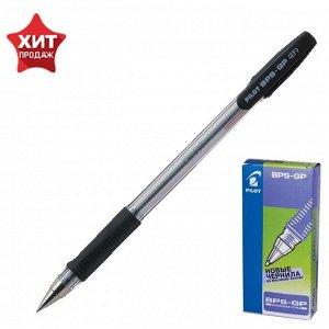 Ручка шариковая Pilot BPS-GP, резиновый упор, 0.5мм, масляная основа, стержень черный