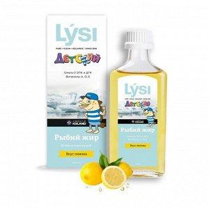 Рыбий жир Lysi детский, из печени трески, со вкусом лимона, 240 мл