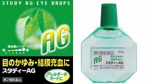 Глазные капли от аллергии Kyorin Study AG Eye Drops / 15 мл.