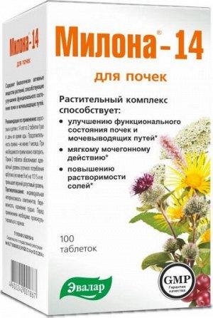 Милона-14 Эвалар БАД, № 100 табл. х 0,5 г, банка (в пенале)