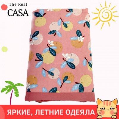 🔥 Постельное для дома, подарок при заказе от 500 руб — Летние одеяла