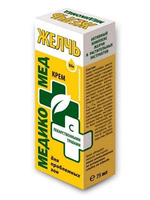 """Желчь """"Медикомед"""" крем косметический с лекарственными травами, 75 мл, туба"""