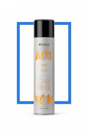 ИНДОЛА АКТ НАУ! Текстурирующий спрей для укладки волос 300мл