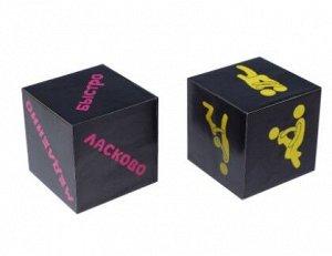"""Кубики набор 2 шт. """"Позы"""", 4х4 см, серия для взрослых"""