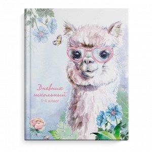 Дневник школьный 1-4 класс