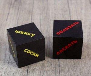 "Кубики ""Части тела"", серия для взрослых, 2 кубика, 4х4х4 см"