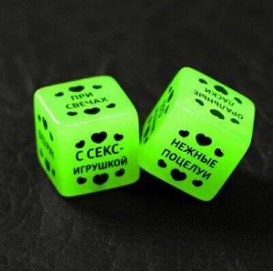 Кубики неоновые «50 оттенков страсти. Любовь без перерыва», 2 шт