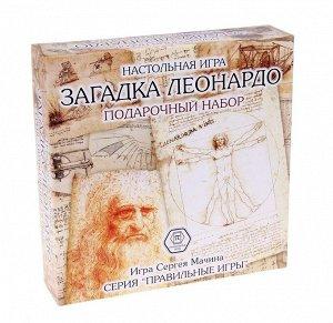 """Карточная игра """"Загадка Леонардо"""" подарочный набор арт.10-01-07"""