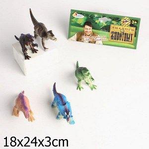Играем вместе. Набор из 5-и Динозавров 13 см. в пакете арт.НВ9908-5